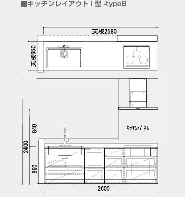 キッチンレイアウト I型-typeB
